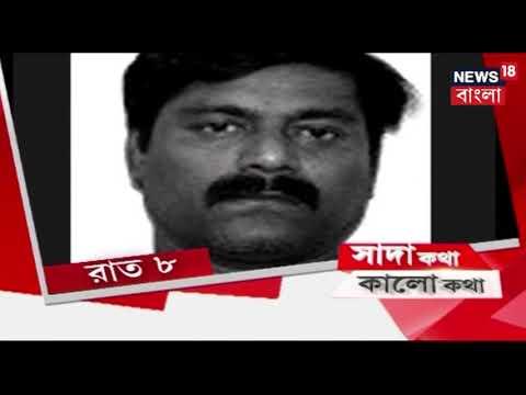 Xxx Mp4 Top Bengali News In One Go Kolkata Kolkata Jan 22 2019 3gp Sex