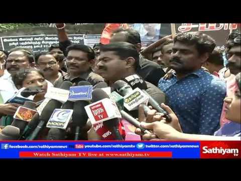 Xxx Mp4 NTK Seeman Protests Against Killing Of 2 Tamil Students In Sri Lanka 3gp Sex