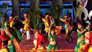 AAI BHAWANI. . . . . . GONDHAL
