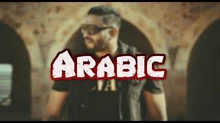 Soolking Feat Balti X Damso Type Beat (Arabic) Trap/Rap Instrumental 2018 (Prod by DR MAFIA BEATS)