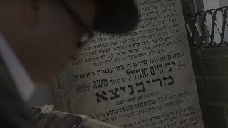 Tehillim Kollel: Every Jew Can Make a Difference