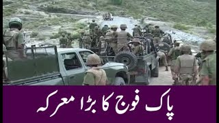 Pak Army Took Action Against Afghanistan | ISPR