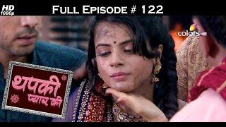 Thapki Pyar Ki - 12th October 2015 - थपकी प्यार की - Full Episode (HD)