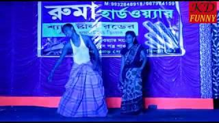 বৌ এর জোড়া লাথি.বাংলা ফানি ভিডিও.