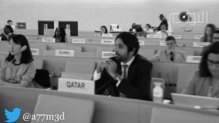 سفير قطر لم يدافع عن السعودية !!