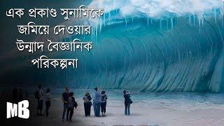 The Insane Plan To Freeze A Tsunami