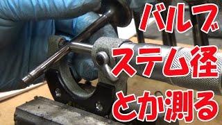 EG修理/MT換装⑤エンジン各部測定①【ワークスいじり】HA21S No.27