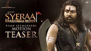 Vijay Sethupathi Motion Teaser | Sye Raa Narasimha Reddy | Chiranjeevi | Ram Charan | Surender Reddy