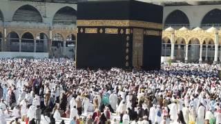 Masjid Al Haram 2017 Makkah Live Umrah Friday 06 JANUARY