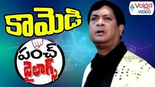 Non Stop Telugu Punch Dialogues - Telugu Jabardasth Comedey Scenes - 2016