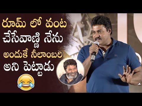 Xxx Mp4 Actor Sunil Hilarious Speech About Trivikram Aravinda Sametha Manastars 3gp Sex