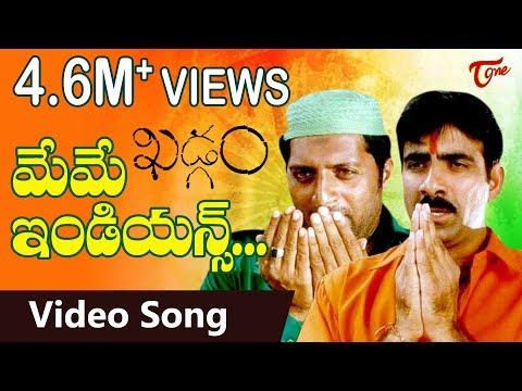 Xxx Mp4 Khadgam Songs Meme Indians Ravi Teja Prakash Raj 3gp Sex