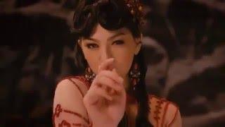 Movie China to Sexy 3D