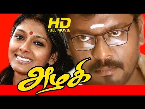 Ayyappan Full Movies Tamil Full Movie Download In HD MP4 3GP