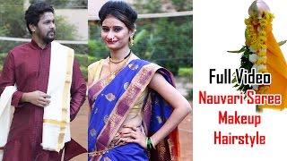 Nauvari Saree | Makeup | Hairstyle | Gudipadwa Special