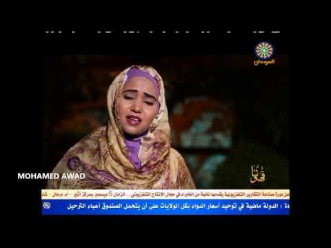 Xxx Mp4 فهيمة عبدالله عليك الريده ما تسافر 3gp Sex