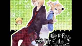 Nightcore - Ah, It's A Wonderful Cat Life (96猫 / 96Neko & Len Kagamine)