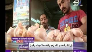 صدى البلد | أحمد موسى: أرحمي الناس يا حكومة و الله يكون في عون الناس علي غلاء الاسعار »