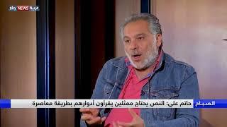 لقاء مع المخرج السوري حاتم علي من كواليس مسلسل (( أهو ده اللى صار ))