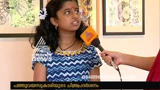 Painting exhibition of 10 year Old artist Bhadra at Kochi
