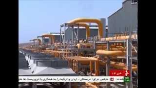 Iran Aghajari city, Gas injection to Oil Wells تزريق گاز به چاه هاي نفت شهرستان آغاجاري ايران