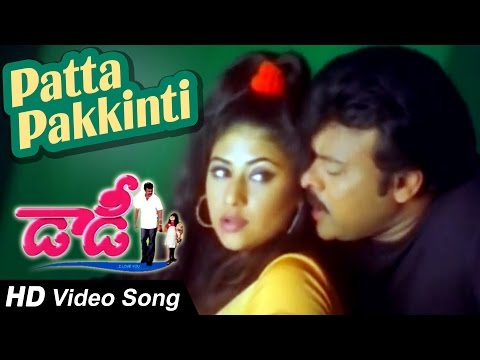 Xxx Mp4 Patta Pakkinti Full Video Song Daddy Chiranjeevi Simran Ashima Bhalla 3gp Sex