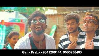 Chennai gana | Prabha - ILLAYA THALAPATHI VIJAY SONG| THALAPATHI61 | 2017 | MUSIC VIDEO