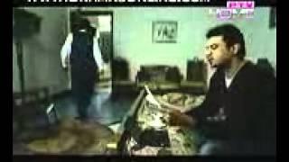 Jab Pyar Main Do Dil Mil The Hai (Fawaad Afzal Kha