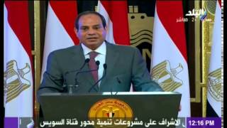 الرئيس السيسي يوجه رسالة تهديد قوية لكل من يحاول تخريب مصر