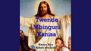 Mji Ule Mtukufu