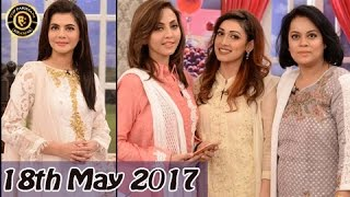Good Morning Pakistan - 18th May 2017 - Top Pakistani show