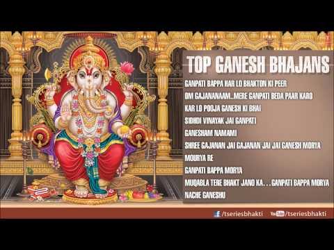 Xxx Mp4 Top Ganesh Bhajans I Full Audio Songs Juke Box 3gp Sex