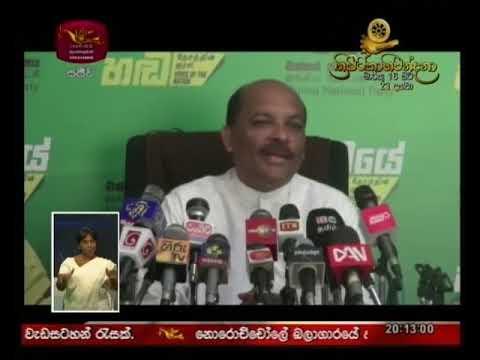 Xxx Mp4 Rupavahini 8 00pm Sinhala News 2019 03 19 3gp Sex