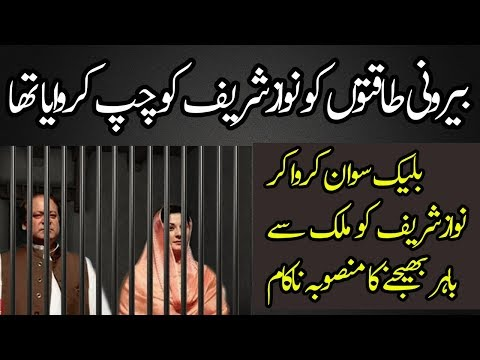 Xxx Mp4 Imran Khan Is Not Giving Any NRO To Nawaz Sharif And Maryam 3gp Sex