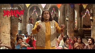 Ami Moner Dorja (Full Video)I Maya Mridanga I Raja Sen I Debshankar ,Rituparna, Paoli
