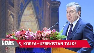 Blue House to welcome Uzbek President as nation