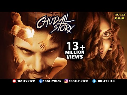 Chudail Story Full Movie | Hindi Movies 2017 Full Movie | Hindi Movies | Bollywood Movies