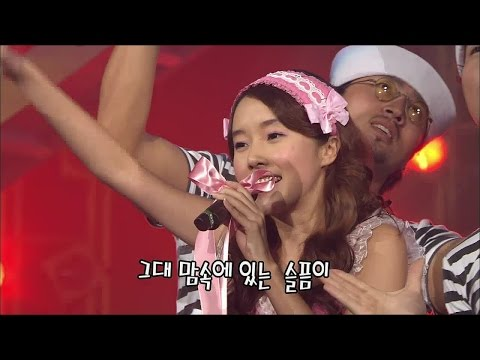 【TVPP】Lee Jung Hyun (AVA) - Summer Dance, 이정현 - 썸머 댄스 @ Goodbye Stage, Music Camp Live