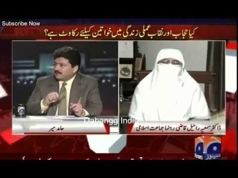 Pakistani women wants Men to bath NUDE during summer season