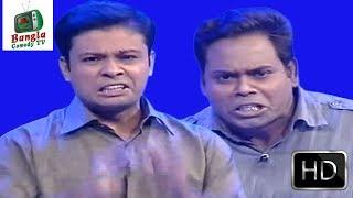 Bangla Chutki - SMC & Solaiman [HD]