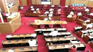 Last Day of Budget Session In Odisha Assembly