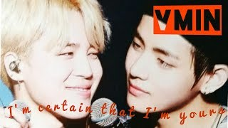 vmin - certain things that I adore