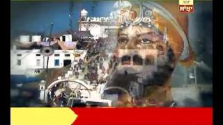 People celebrating Guru gobind singh