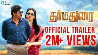 Dharmadurai Official Trailer | Vijay Sethupathi, Tamannaah | Yuvan Shankar Raja | Trend Music