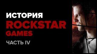 История компании Rockstar. Часть 4: Max Payne и Max Payne 2