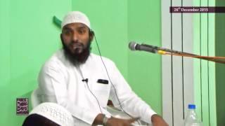Muwakkil wale Mufti Sahab  By Shaikh Fasihuddin Hyderabadi
