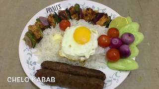 Chelo Kabab : Peter Cat Style Chelo Kebab : Durga Puja Special Dinner recipe