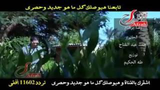 محمد سمير علقه موت 2017