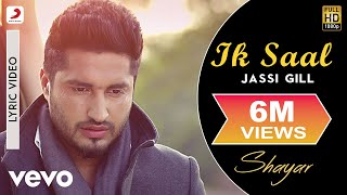 Jassi Gill - Ik Saal |  Lyric Video