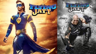 FIRST LOOK: Tiger Shroff As
